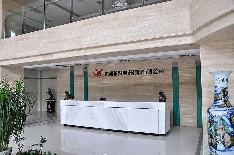 Salón de la empresa