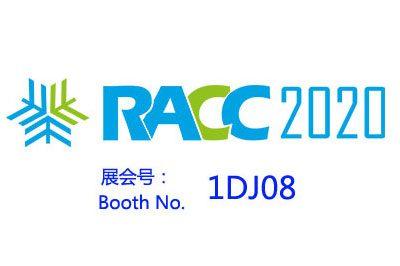 Centro Internacional de Exposiciones RACC 2020 Hangzhou